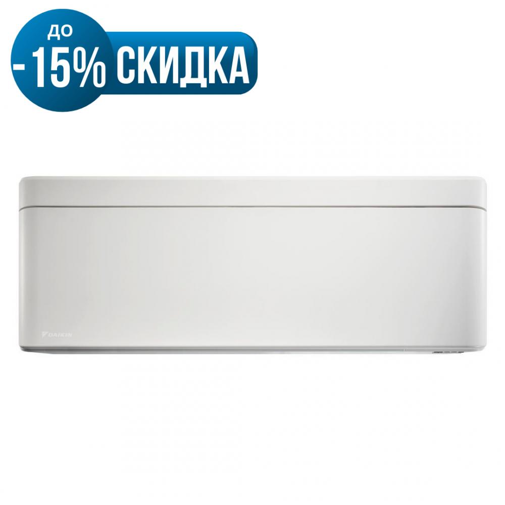Кондиционер настенный Daikin FTXA20AW/RXA20A